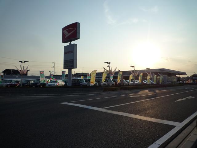 埼玉ダイハツ販売株式会社 U−CAR熊谷南