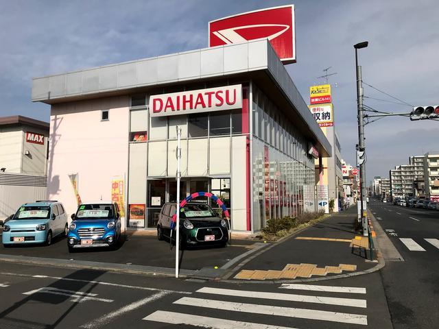ダイハツ東京販売(株) U−CAR日野橋