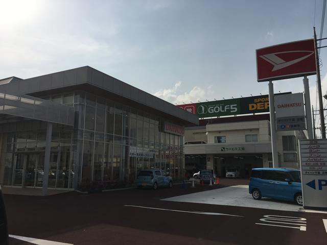 千葉県 ダイハツ千葉販売株式会社 U−CAR沼南