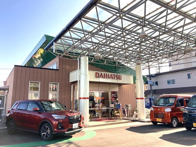 滋賀県 滋賀ダイハツ販売(株)U−CARハッピー大津店