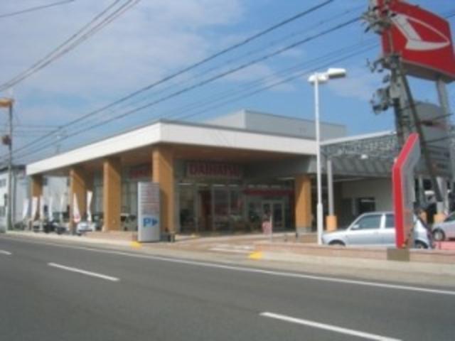 滋賀県 滋賀ダイハツ販売(株)U−CARハッピー八幡店
