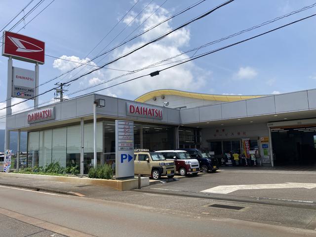 滋賀県 滋賀ダイハツ販売(株)U−CARハッピー安曇川店