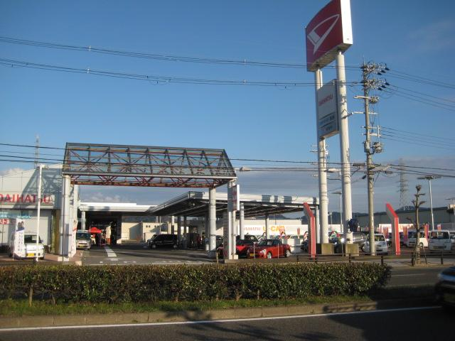 滋賀県 滋賀ダイハツ販売(株)U−CARハッピー長浜店