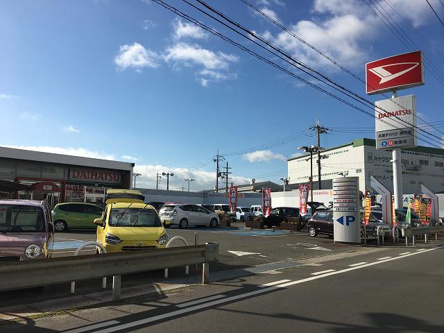 兵庫県 兵庫ダイハツ販売株式会社 ダイハツ伊丹東店