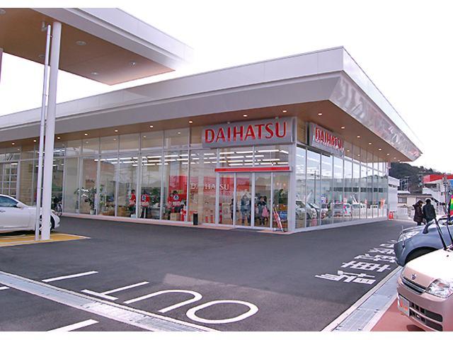 兵庫ダイハツ販売株式会社 ダイハツ市川橋店