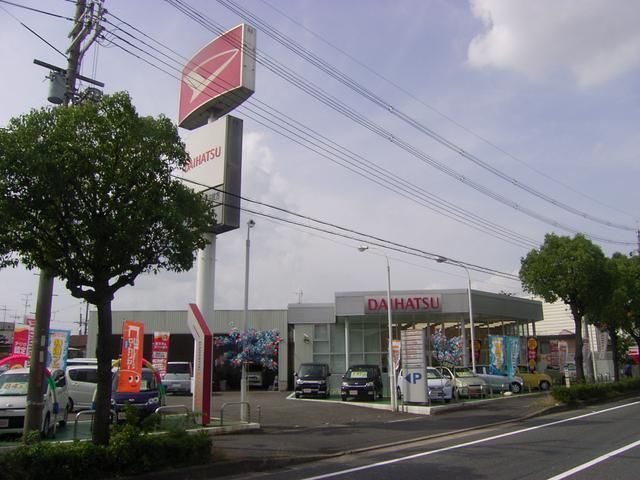 大阪ダイハツ販売株式会社 U−CAR枚方