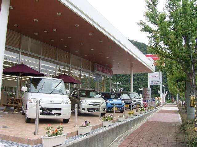 兵庫ダイハツ販売株式会社 U−CAR西脇