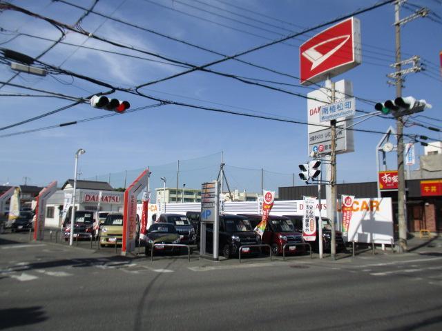 大阪府 大阪ダイハツ販売株式会社 U−CAR八尾