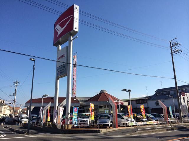 滋賀県 滋賀ダイハツ販売(株)U−CARハッピー堅田店