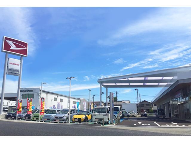 兵庫県 兵庫ダイハツ販売(株) ダイハツ高砂店