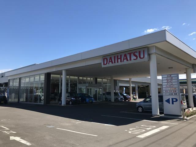 ダイハツ北海道販売(株)発寒店