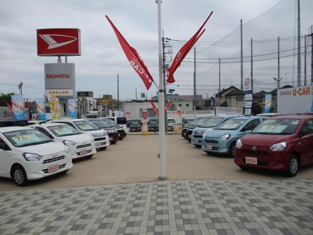 埼玉県 埼玉ダイハツ販売株式会社 U−CAR岩槻インター