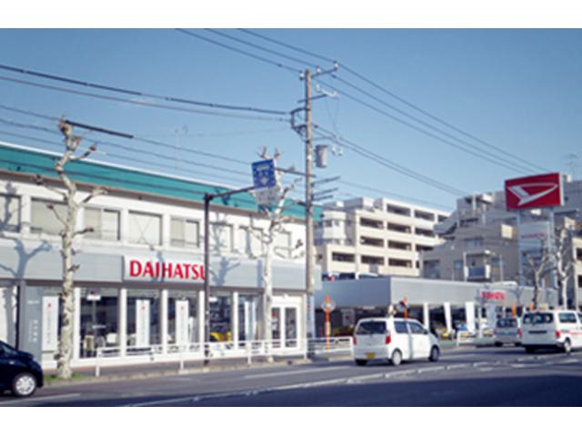 神奈川県 神奈川ダイハツ販売株式会社 新山下店