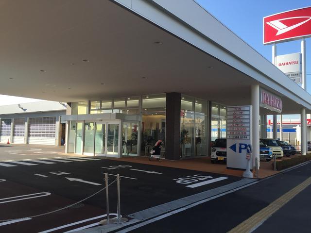 ダイハツ北海道販売株式会社 白石中央店
