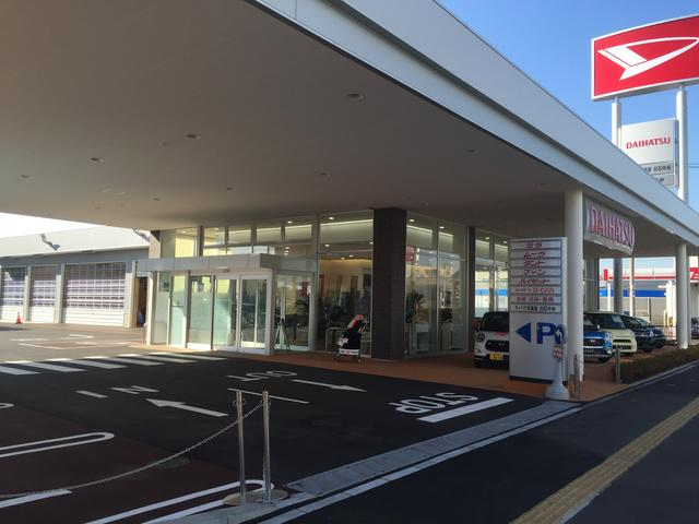 北海道 ダイハツ北海道販売株式会社 白石中央店