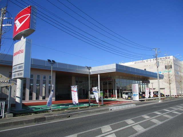 埼玉県 埼玉ダイハツ販売株式会社 U−CAR越谷北