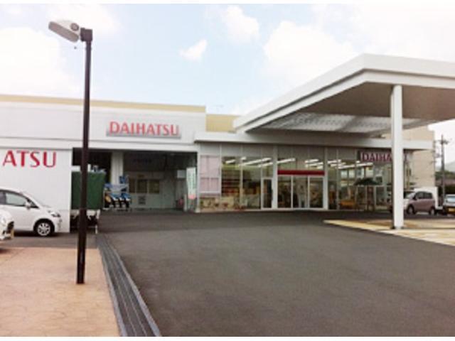 ダイハツ広島販売(株) U−CAR福山三吉店