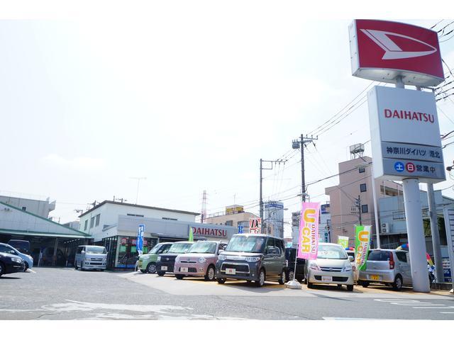 神奈川県 神奈川ダイハツ販売株式会社 U−CAR港北店