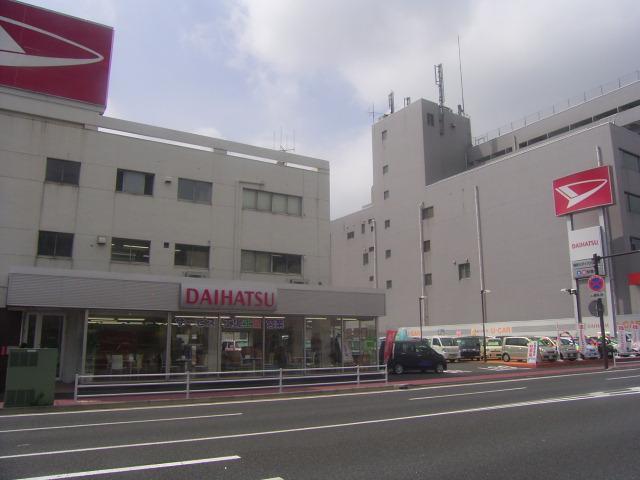 神奈川県 神奈川ダイハツ販売株式会社 根岸店