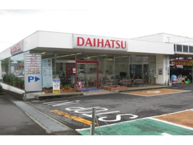 長崎県 ダイハツ長崎販売株式会社 多良見店