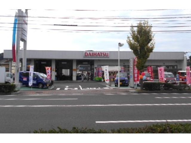 長崎県 ダイハツ長崎販売株式会社 日野店