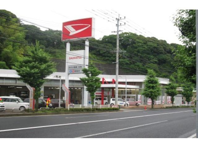 長崎県 ダイハツ長崎販売株式会社 大和店