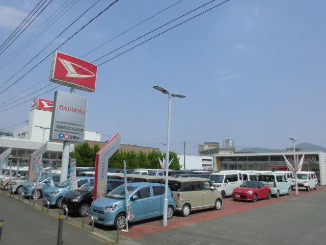 福岡県 北九州ダイハツ販売株式会社 U−CAR小倉