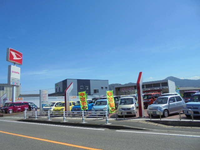福岡県 北九州ダイハツ販売株式会社 U−CAR曽根