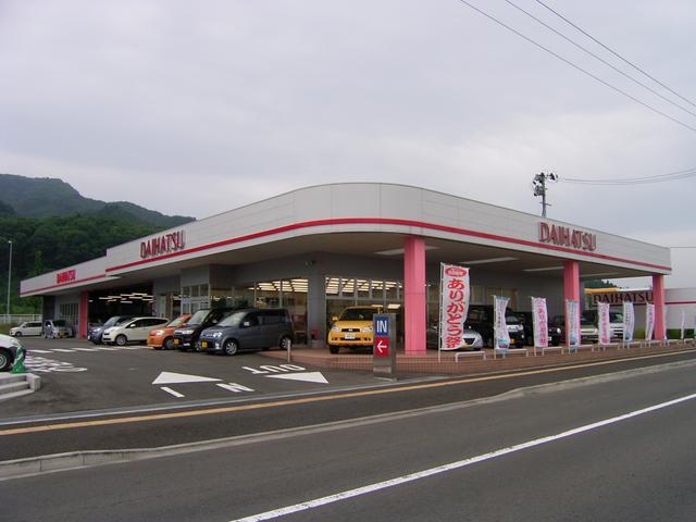 宮城県 宮城ダイハツ販売(株) 仙台栗生店