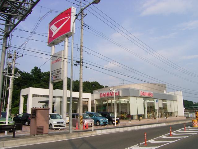 宮城ダイハツ販売(株) 仙台泉店