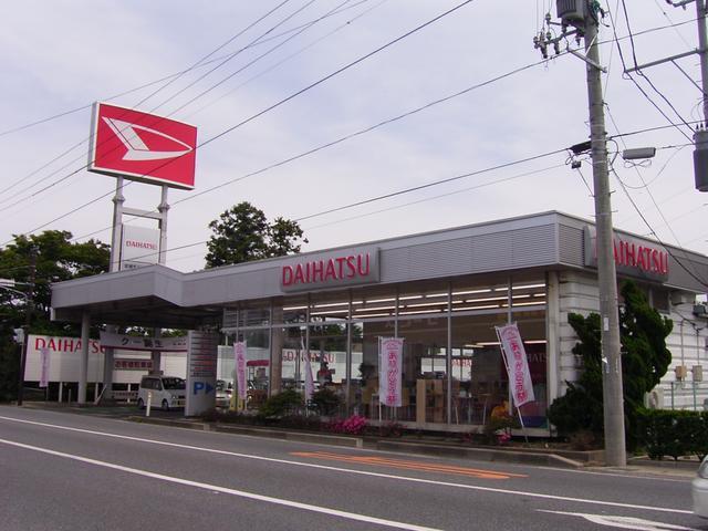 宮城県 宮城ダイハツ販売(株) 石巻店