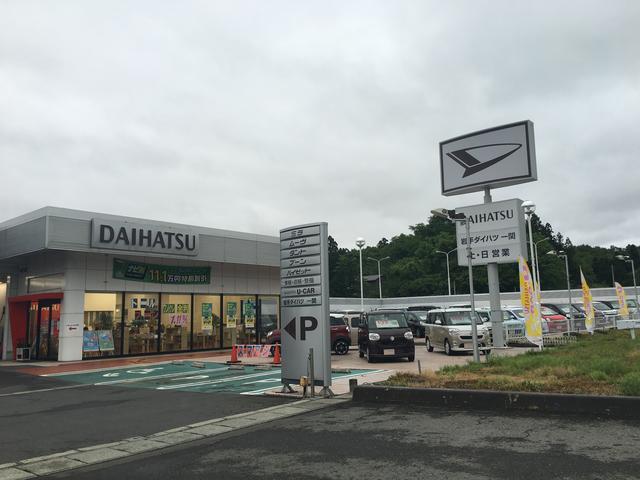 岩手県 岩手ダイハツ販売株式会社 一関店