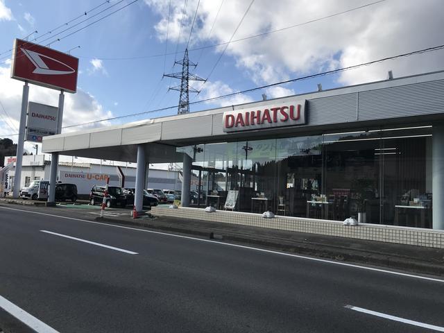 秋田県 秋田ダイハツ販売(株) 角館店