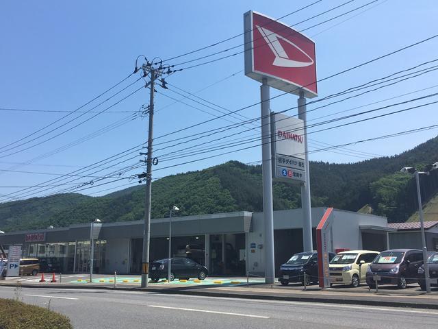 岩手県 岩手ダイハツ販売株式会社 釜石店