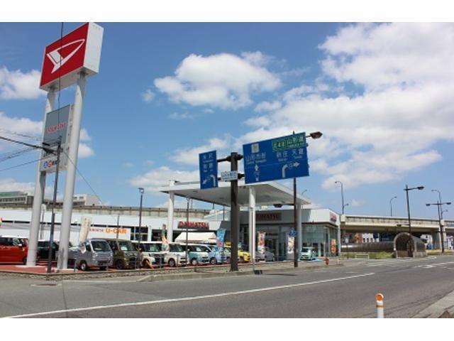 山形ダイハツ販売株式会社 飯田店