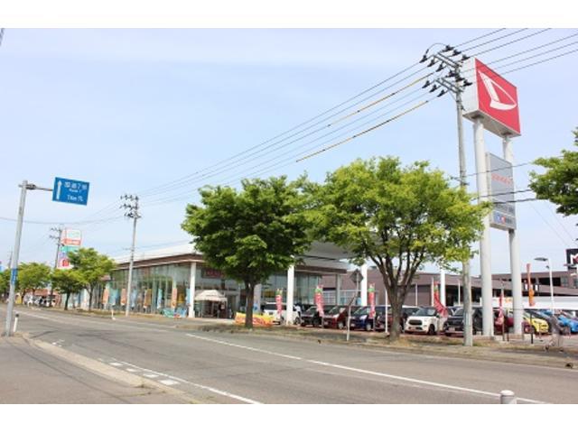 山形県 山形ダイハツ販売株式会社 酒田店