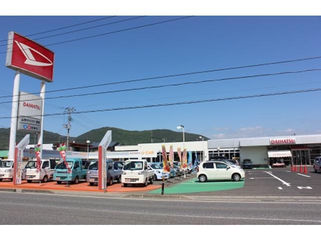 山形県 山形ダイハツ販売株式会社 南陽店