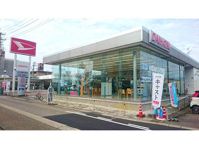 ダイハツ福島(株) 喜多方店
