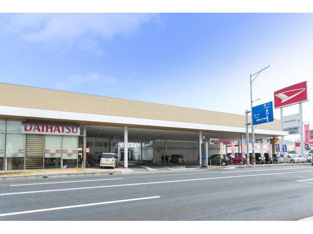 広島県 ダイハツ広島販売(株)祇園店