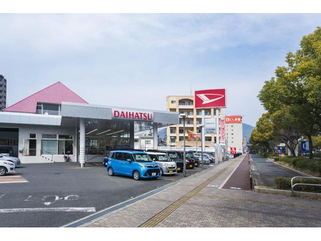 広島県 ダイハツ広島販売(株)U−CAR祇園新道店
