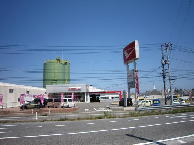 広島県 ダイハツ広島販売(株)大竹店