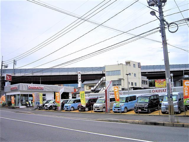広島県 ダイハツ広島販売(株)廿日市宮内店