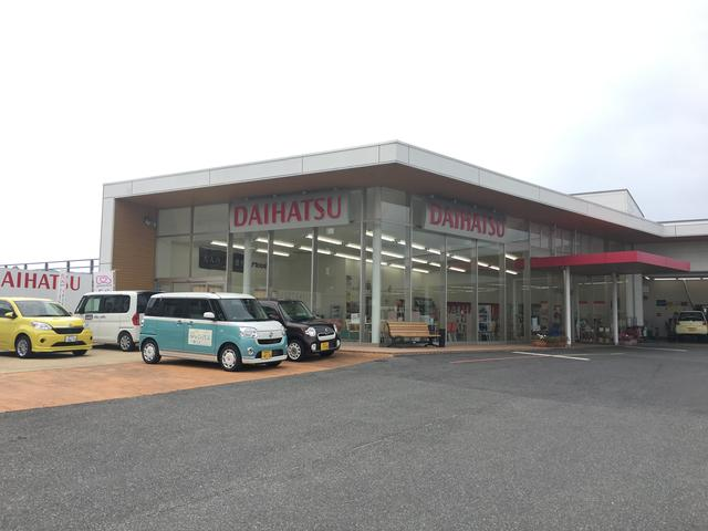 島根ダイハツ販売株式会社 黒田店