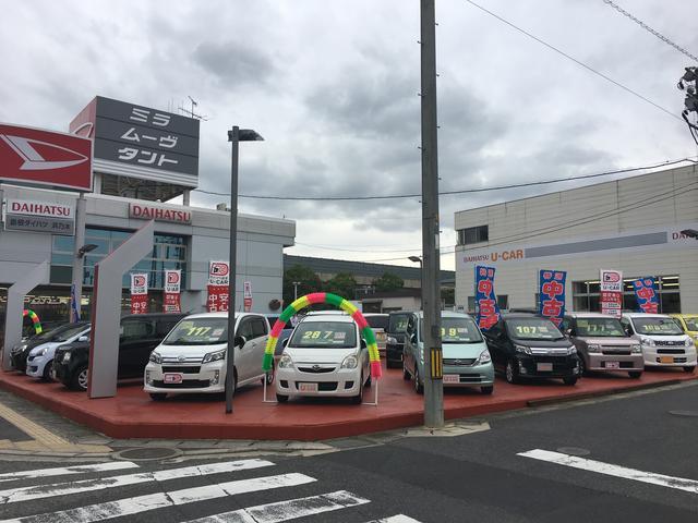 島根県 島根ダイハツ販売株式会社 浜乃木店
