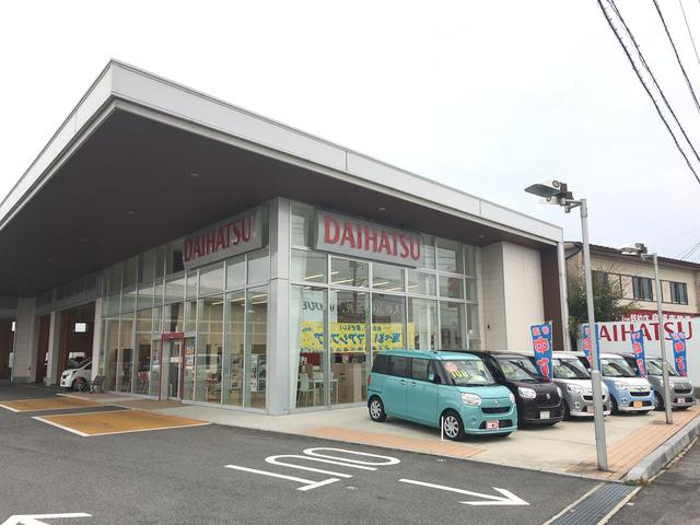 島根県 島根ダイハツ販売株式会社 安来店