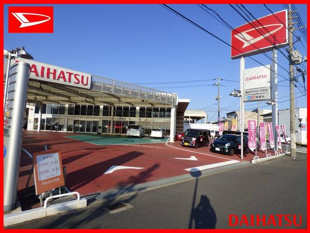 岡山県 岡山ダイハツ販売株式会社 十日市店