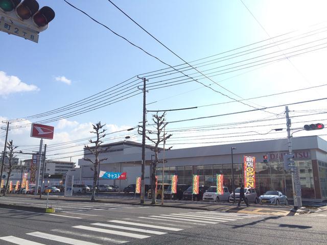 広島県 ダイハツ広島販売(株) U−CAR曙店