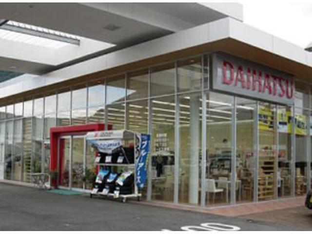 ダイハツ広島販売(株) 呉広店