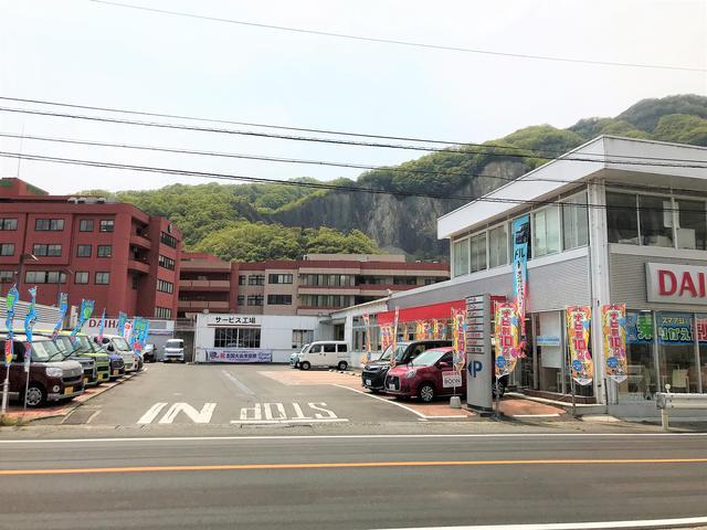 広島県 ダイハツ広島販売(株) 竹原店