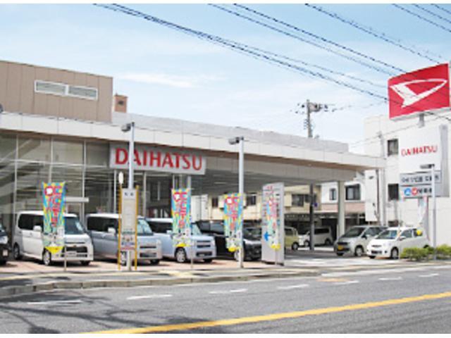 広島県 ダイハツ広島販売(株) 廿日市店